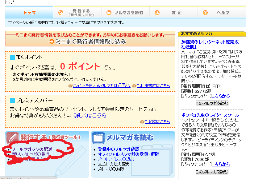 20130728_mag2.png