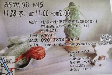 DSC09312_convert_20131024231558.jpg