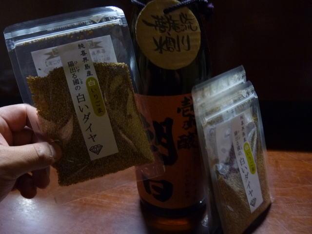 喜界島 朝日酒造さんの白ゴマ