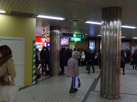 20131203-1.jpg
