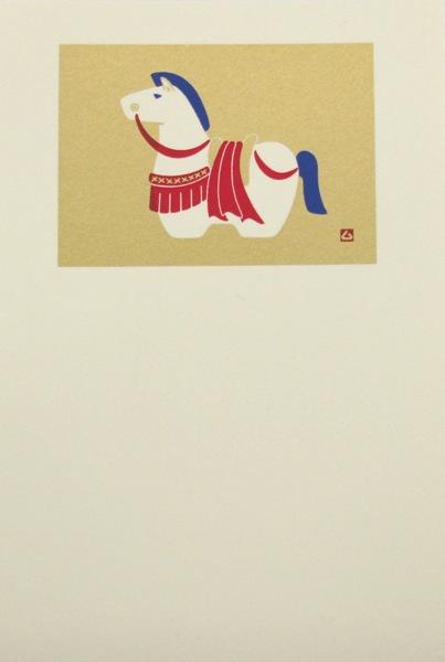 鳩居ウマ6
