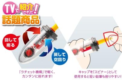 capsule_siyo.jpg