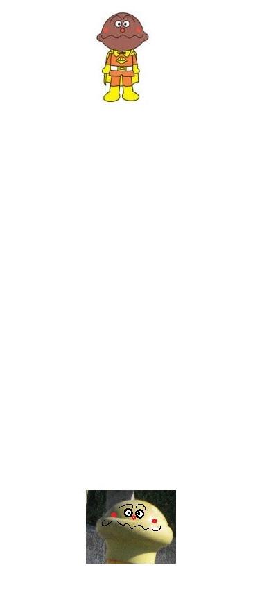 IMG_7688 カレー色のカレーパンマン