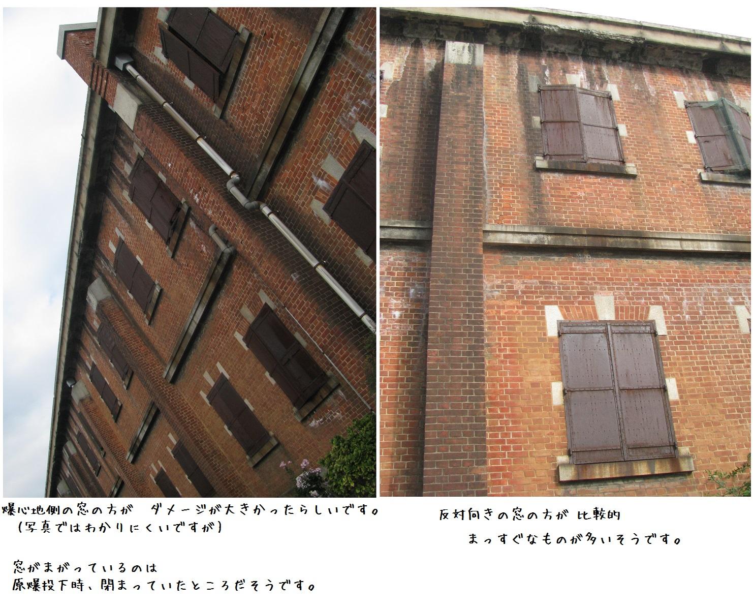 IMG_8037 曲り窓