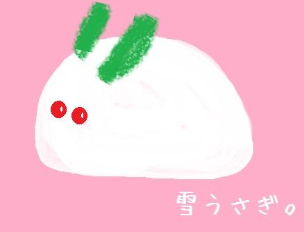 IMG_8354ゆきうさぎ