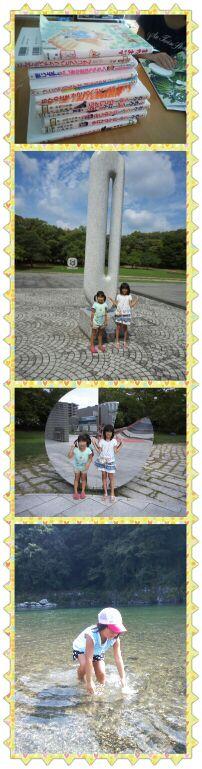 image_20130729120938.jpg