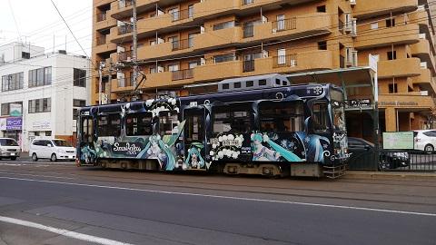 雪ミク電車 2015