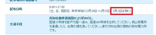 20130501_13.jpg