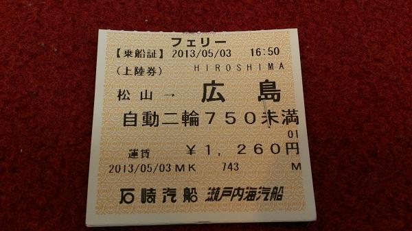 20130503_08.jpg