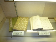 大正時代の女子教科書