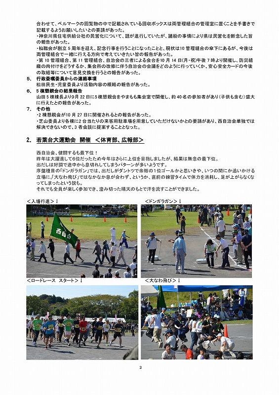 201310-Page2.jpg