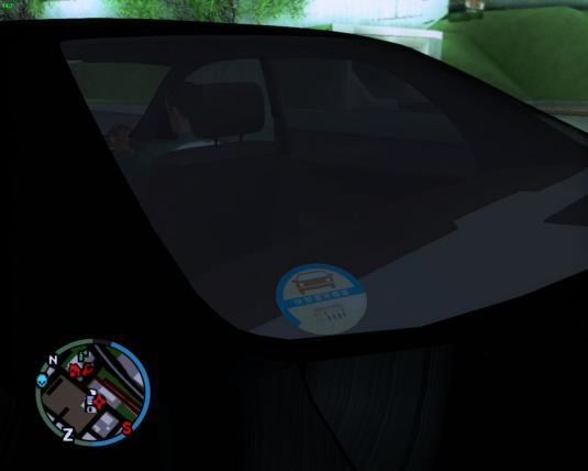 GTA San Andreas 2013年 4月16日 17時48分29秒