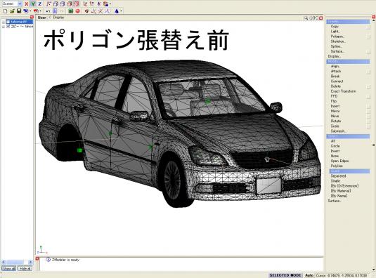 (Build 983) 2013年 4月20日 21時58分21秒