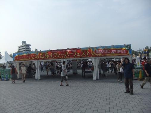 20130914a.jpg