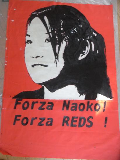nao_gefura1