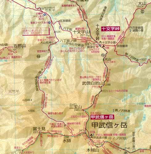 kobushi map