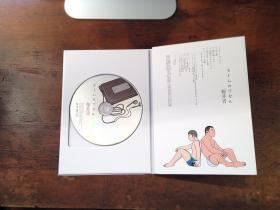 タイムカプセル_CD