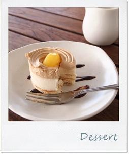 Dessert20141103