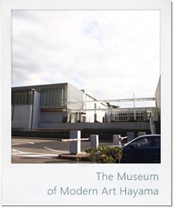 Museum20141103