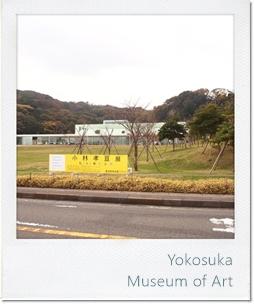 Yokosuka20141128
