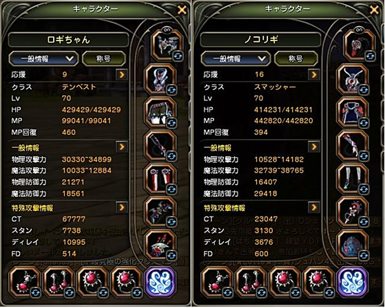 20140113_001.jpg