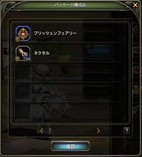 20140113_005.jpg