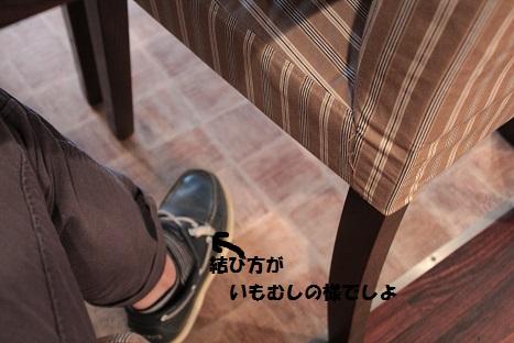 IMG_0144ac.jpg
