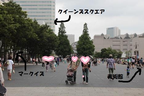 IMG_0280ac.jpg