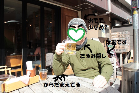 IMG_9677ac.jpg