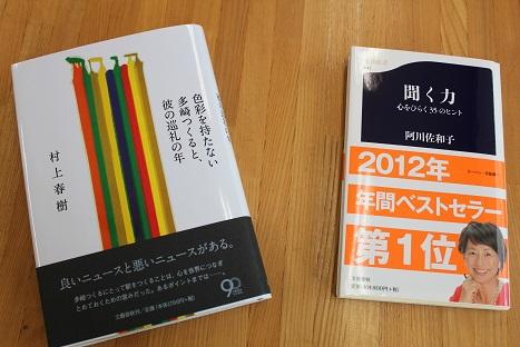 IMG_9873ac.jpg