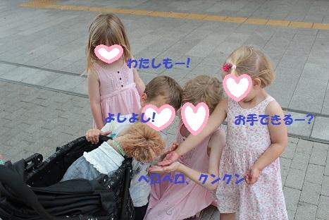 IMG_9893ac.jpg