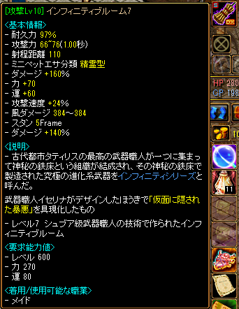 0007 (1)