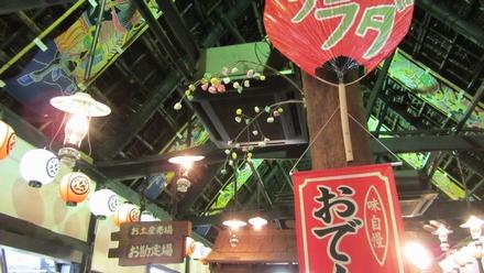 山椒茶屋 3