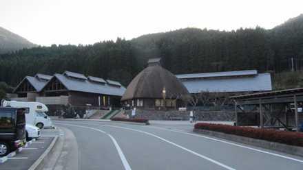 大野温泉 4