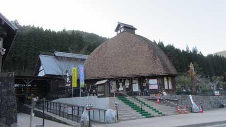 大野温泉 7