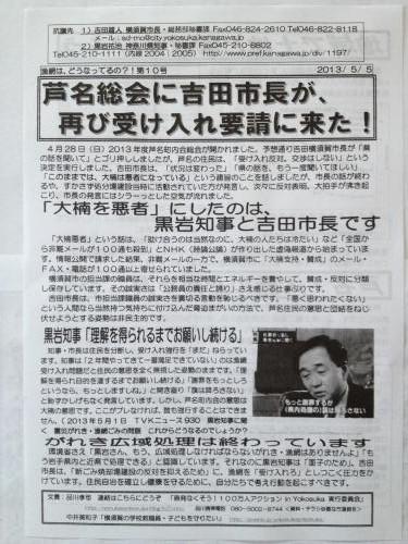 漁網大楠10-1