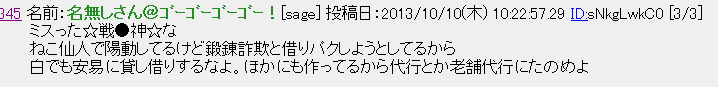 20131026150351b75.png