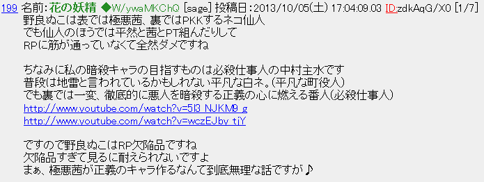 20131026160221a2a.png