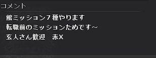 wo_20130608_172352.jpg
