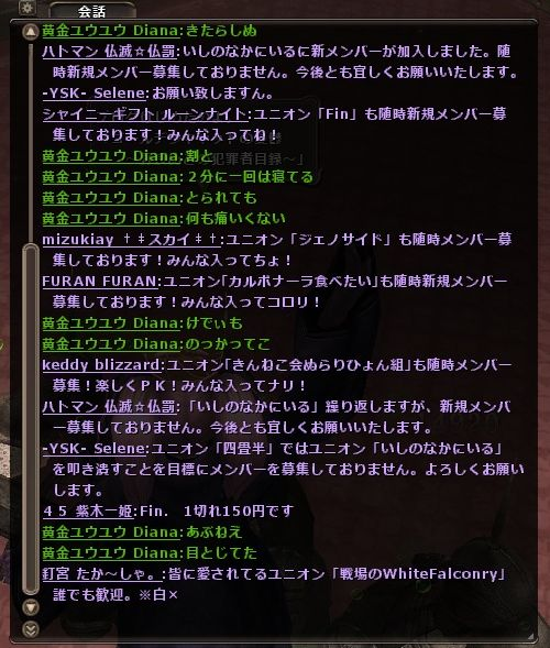 wo_20130609_013726.jpg