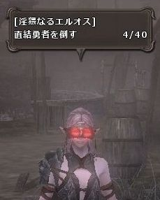 wo_20130610_195645.jpg