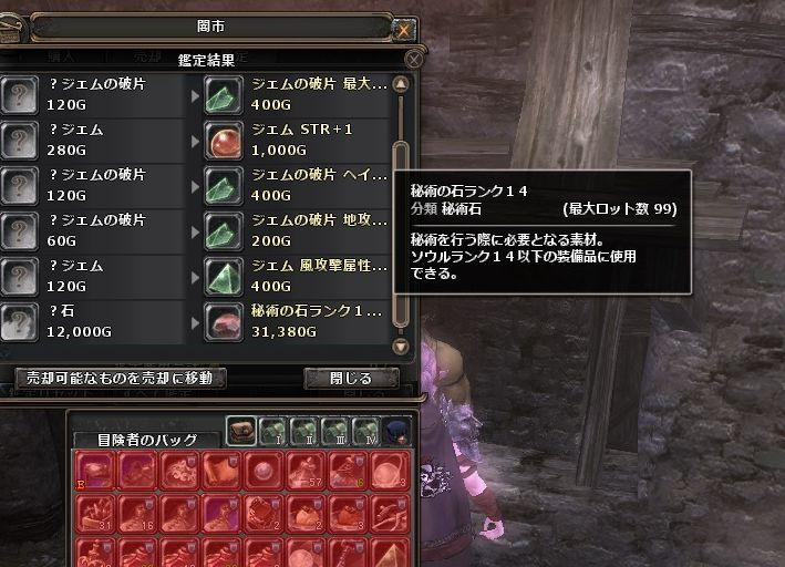 wo_20130619_002704.jpg