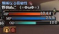 wo_20130801_191508.jpg