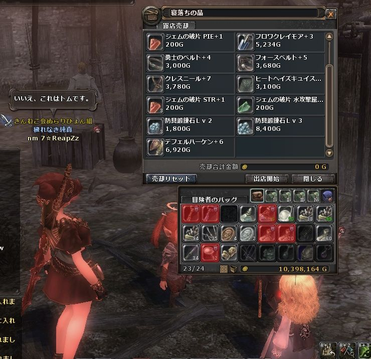 wo_20130814_035251.jpg