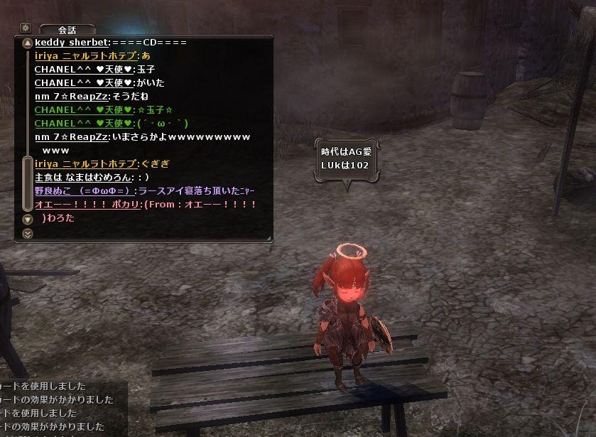 wo_20130814_035834.jpg