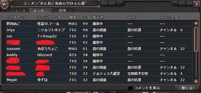 wo_20130911_223047.jpg