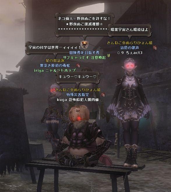 wo_20131006_221133.jpg