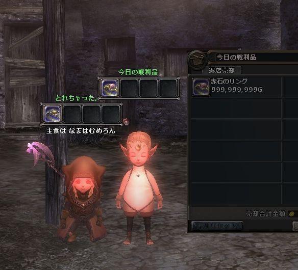 wo_20131007_000117.jpg