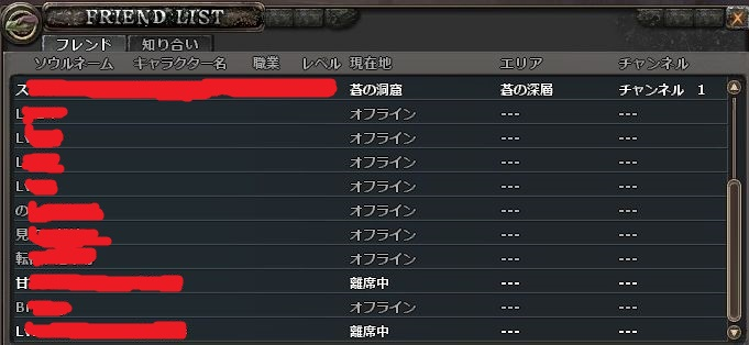 wo_20131019_203932.jpg