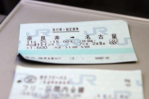 中山道トレイン317-2